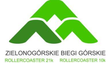 Photo of Zielona Góra znów wyzwaniem dla biegaczy. Przygotowania do biegów górskich
