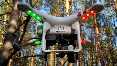 Photo of Dron oczyści Zieloną Górę?