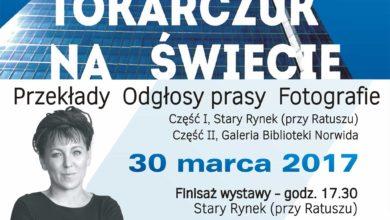 """Photo of """"Olga Tokarczuk na świecie"""", a jednocześnie w Zielonej Górze. Spotkanie z pisarką na finisażu wystawy"""