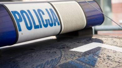 Photo of Pobicie w dyskotece. Policja szuka świadków