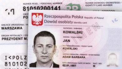 Photo of Minęło 10 lat od wyrobienia dowodu? Czas go wymienić!