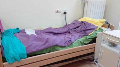 Photo of Dar ze Szwajcarii w uniwersyteckim szpitalu. Joannici przekazali 41 łóżek