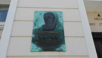 Photo of 73 lata temu Zielona Góra wróciła w polskie granice. Miasto dziękuje swoim pionierom