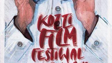 Photo of Światło, kamera, akcja! Festiwal Filmu i Teatru już blisko!
