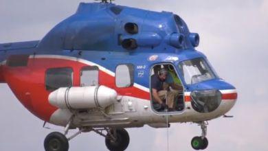 Photo of Gdzie na weekend? Może helikoptery w Przylepie?