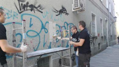 Photo of Farba, pędzel i do boju! Pogromcy Bazgrołów na ulicy Lisowskiego