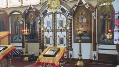 Photo of Cerkiew w Zielonej Górze [Nieznana Zielona Góra]