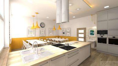 Photo of Ośrodek dla młodzieży stanie się Domem Wielopokoleniowym. W planach m.in. pracownia kulinarna