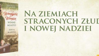 """Photo of Literacko o winiarstwie i powojennej Zielonej Górze. Premiera książki """"Wendyjska winnica. Winne miasto"""""""