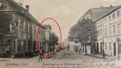 Photo of Dom handlowy Willego Schmidta [Nieznana Zielona Góra]