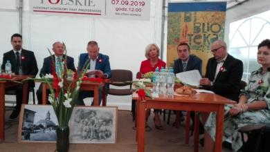 Photo of Zielona Góra czyta Schulza – Narodowe Czytanie 2019