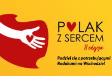 Photo of Od Polaków dla Polonii – lubuska młodzież zbiera dary na Białoruś