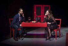 Photo of Babski wieczór w teatrze [USŁYSZ TEATR]