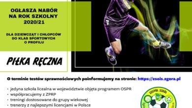 Photo of Piłka ręczna sposobem na życie? ZSOiS ogłasza nabór dla dziewcząt i chłopców
