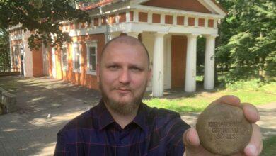 Photo of Krematoryjny kamień [Nieznana Zielona Góra]
