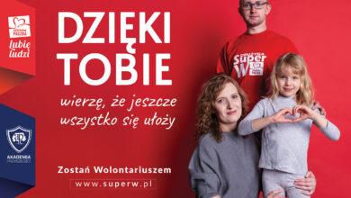 Photo of Każdy może zostać SuperW! Akademia Przyszłości i Szlachetna Paczka rekrutuje wolontariuszy