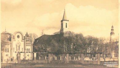 Photo of Wnętrza grünberskiej synagogi [Nieznana Zielona Góra]